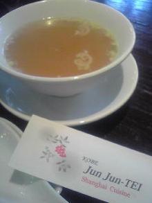junjunスープ