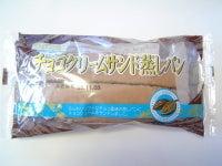 チョコクリームサンド蒸しパン