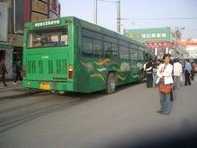 306バス