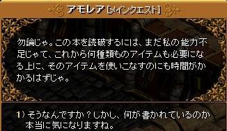 3-8-1 遺跡調査②7
