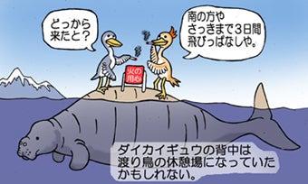 川崎悟司 オフィシャルブログ 古世界の住人 Powered by Ameba-渡り鳥の休憩所