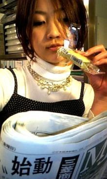 渡辺由布子オフィシャルブログ