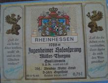 個人的ワインのブログ-Fugenheimer Balenlprung Rheinhessen 1988