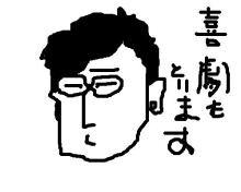 カナリア生活 -sakamoto