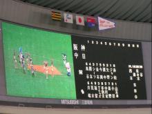 2007-04-07-2