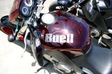 buell2007ym