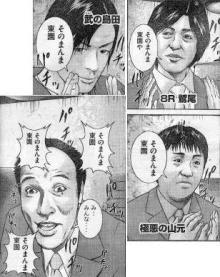 澤村レイコ(高坂保奈美)Part9 [無断転載禁止]©bbspink.comYouTube動画>2本 ->画像>131枚