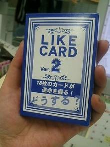like_card