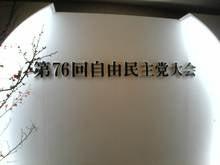 打楽器日記-Image2011.jpg