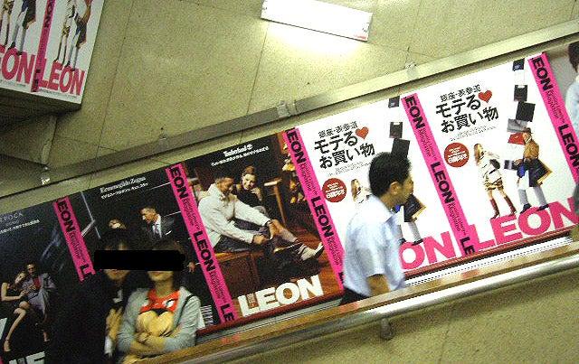 LEON 銀座駅 壁広告