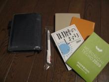 Pesciのブログ-2009ほぼ日手帳