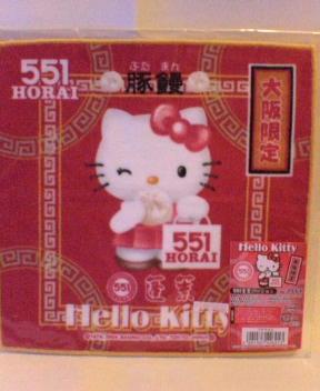 キティちゃんの551蓬莱版グッズ(ページ中程)