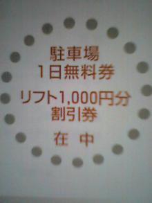 061101_0939~001.jpg
