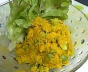 かぼちゃのカレーヨーグルトサラダ