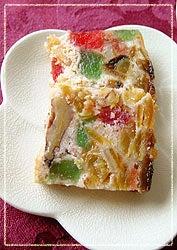 my fruitcake1