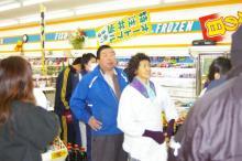 茨城県 行方市麻生商工会-pic011-1