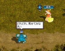 kyouhei2