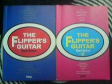 THE FRIPPER'S GUITAR / Best Score