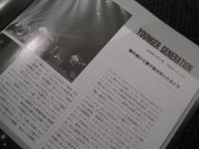 「かかしのブログ」-YG_live_review