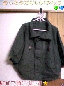 能年 玲奈オフィシャルブログ-081225_2125~01_Ed.JPG