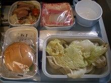 機内食の餃子