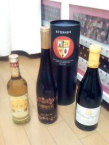 ワインとか