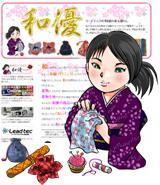 YUMIさんのブログ