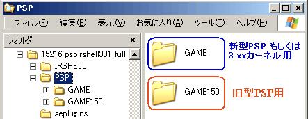 iR Shell v3.81
