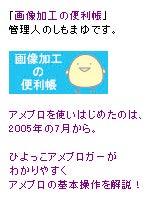 フリースペース→サイドバー表示