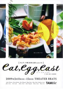 日々Janky-eat-egg-east