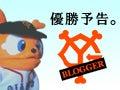 G党blogger