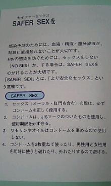 AIDS検査8