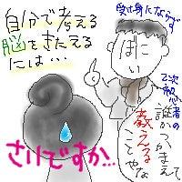 ノビアクビセヨ-2009021401
