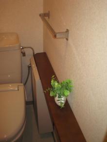 ライフトイレ
