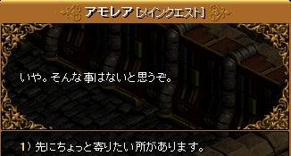 3-8-1 遺跡調査②10