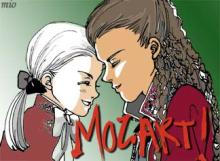 ミュージカル モーツァルト!