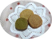 おみやげのクッキー