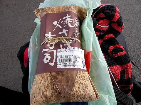 駅弁 益田名物 焼きさば寿司