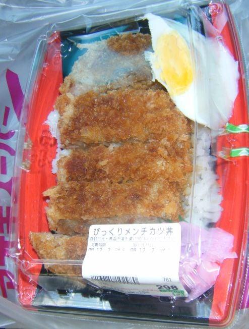 八田 アオキ スーパー