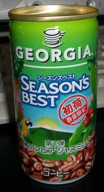 GEORGIA SEASON'S BEST 1st