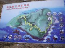 大連 海の公園20