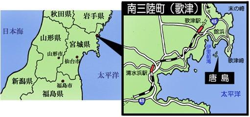 化石発見周辺地図