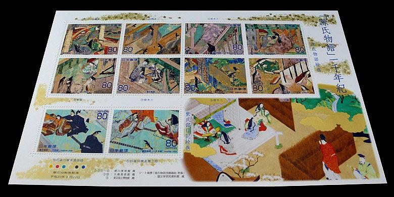 切手「源氏物語」一千年紀 | 西...