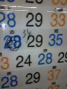 051111芦屋駅.jpg