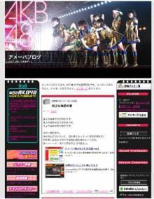 AKB48プロデュース