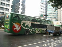阿羅哈バス