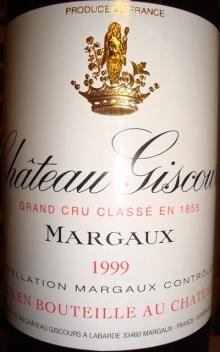 個人的ワインのブログ-Ch Giscour 1999