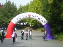 シフクノトキ-西京極
