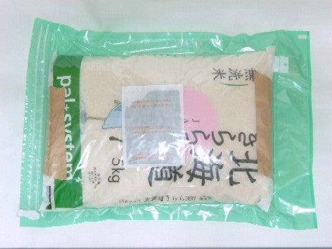 米の保存6
