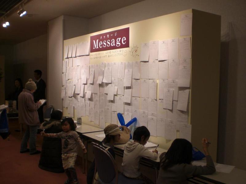 メッセージを書く人